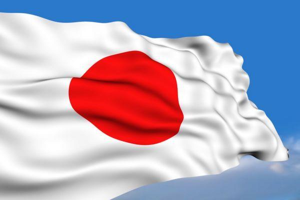 UEM oferece curso de língua japonesa
